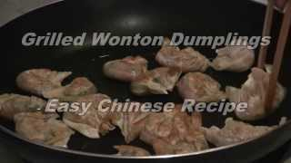 Panfried Wonton Dumplings  (easy Chinese Recipe)