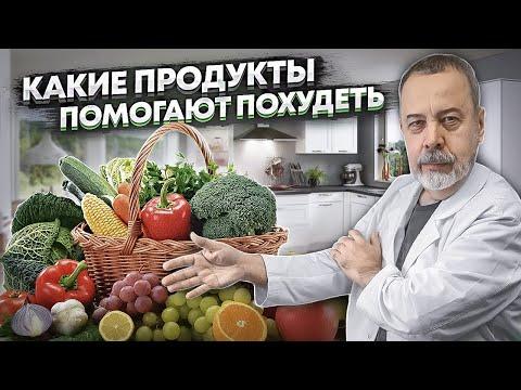 диетолог алексей ковальков официальный сайт