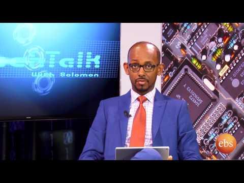 TechTalk  S10 EP6&7 - Interview Wih Ethiopian Commodity Exchange (ECX) CEO Ermias Eshetu
