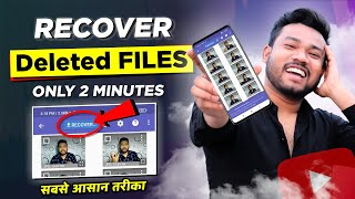 Diskdigger photo recovery | How to Recover DELETED Photos, Videos and Files on Android 2017