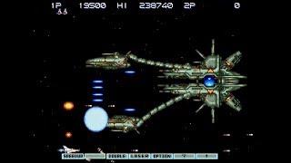 Gradius III (Arcade/PS2) Stage 9: Crystal (Cube Rush)