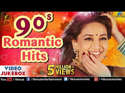 90's Romantic Hits | Top 21 Bollywood Evergreen Hindi Songs | JUKEBOX | Popular Hindi Love Songs