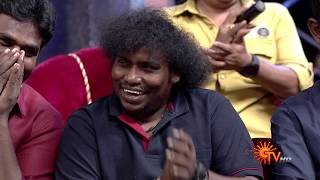 Dharma Prabhu Special - Full Program | 30th June 19 | Sun TV Program