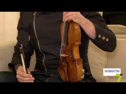 Всемирно известный скрипач-виртуоз приехал с концертом в Одессу