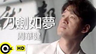 Baixar 周華健 Wakin Chau【刀劍如夢 A life of fighting is but a dream】台視「倚天屠龍記」主題曲 Official Music Video