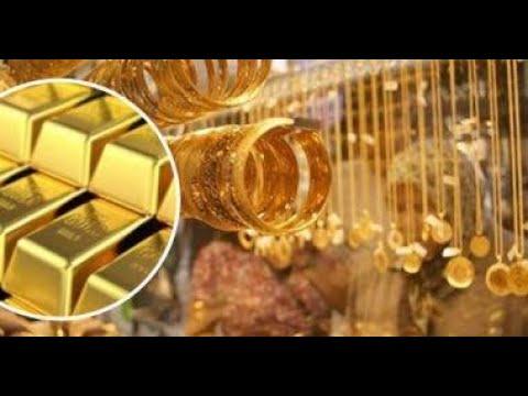 ماية الكداب..أخطر من مياه النار لكشف الذهب الحقيقي والمزيف  - 20:53-2019 / 9 / 14