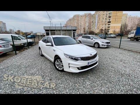 SKOREACAR Kia K5 NEW 2016 LPG . Авто из Южной Кореи в наличии и под заказ