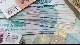 Смотреть видео Курсы Российского Рубля на сегодня ... онлайн