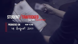 Trailer: Student Trafficked EP1