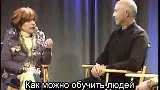 Американские друзья Н. Левашова (русские субтитры)