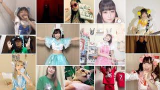 【#SAVEOURNOTBAND】2020.05.05 #エアバンもんライブ/バンドじゃないもん!MAXX NAKAYOSHI