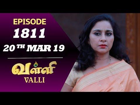 VALLI Serial | Episode 1811 | 20th March 2019 | Vidhya | RajKumar | Ajai Kapoor | Saregama TVShows Mp3