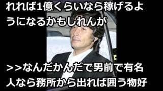 チャンネル登録是非お願いします! 【超絶悲報】羽賀研二の現在が哀れ ....