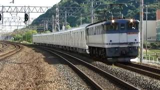 EF65 2084牽引9866レ メトロ13000甲種@島本駅 thumbnail