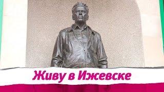 100-летие со дня рождения Калашникова.