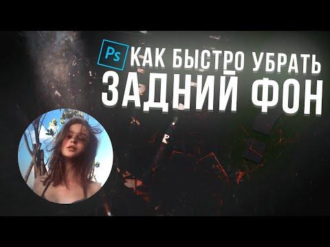 -ПЛАГИН TOPAZ LABS