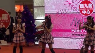 AKB48 @ 北原里英、西野未姬、小嶋菜月@ HK 握手簽名會x 西九龍中心20141204.