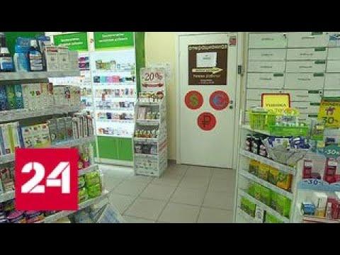 В Москве владельцы липового обменника сбежали с миллионами клиента - Россия 24