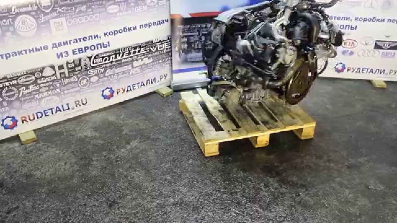 Б/у двигатель 2.5 TDI AFB  контрактный Audi A6, VW Passat из Германии (Тест ОК)   качество HD