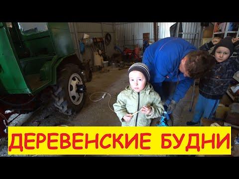Деревенские будни. ПОКРАСИЛ ТРАКТОР.