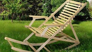 Деревянные шезлонги, какие они бывают? - Да каких их только не бывает!(Небольшой обзор видео деревянных шезлонгов. Как сделать деревянный шезлонг: http://goo.gl/siiS5b., 2016-03-11T11:58:57.000Z)