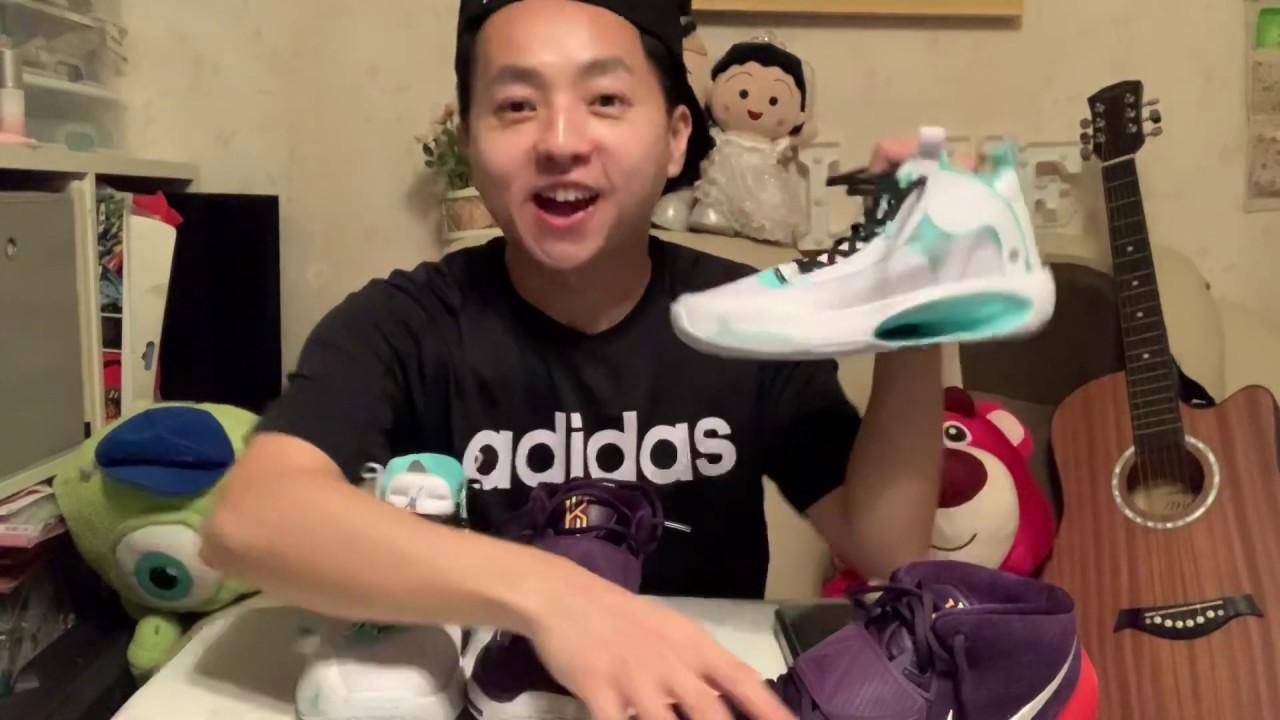 購物分享 Kyrie 6 or Jordan 34 買邊對好? 球鞋比較 實戰詳測 輕量化 VS 反應性 - YouTube