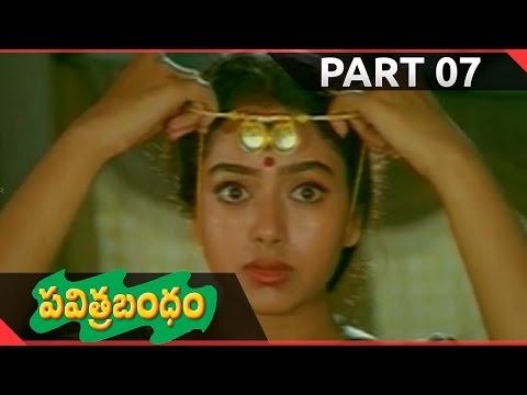 Pavitra Bandham Movie Part 07/13 || Venkatesh, Soundarya