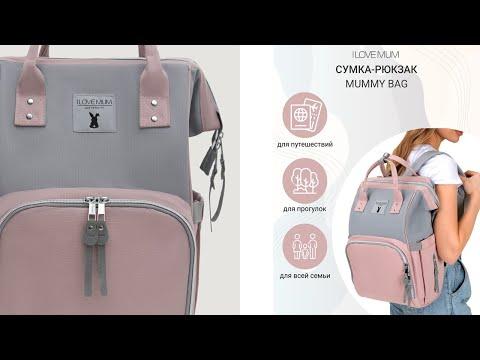 Никакой магии????, только рюкзак-трансформер, в который поместится ВСЁ!