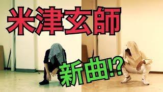 米津玄師さんが好きすぎて『LOSER』(https://youtu.be/Dx_fKPBPYUI) っ...
