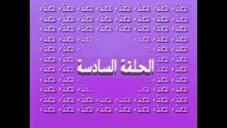 Download lagu المسلسل الليبي الكـنـة _ الحلقة السادسة
