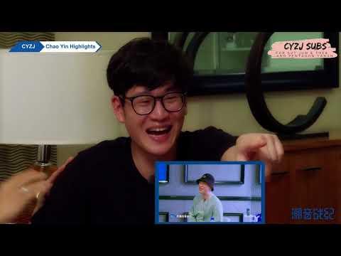 [ENG SUB] 潮音战纪 Chao Yin Zhan Ji / CYZJ - Highlights Clip #6 (Seventeen Jun & The8)