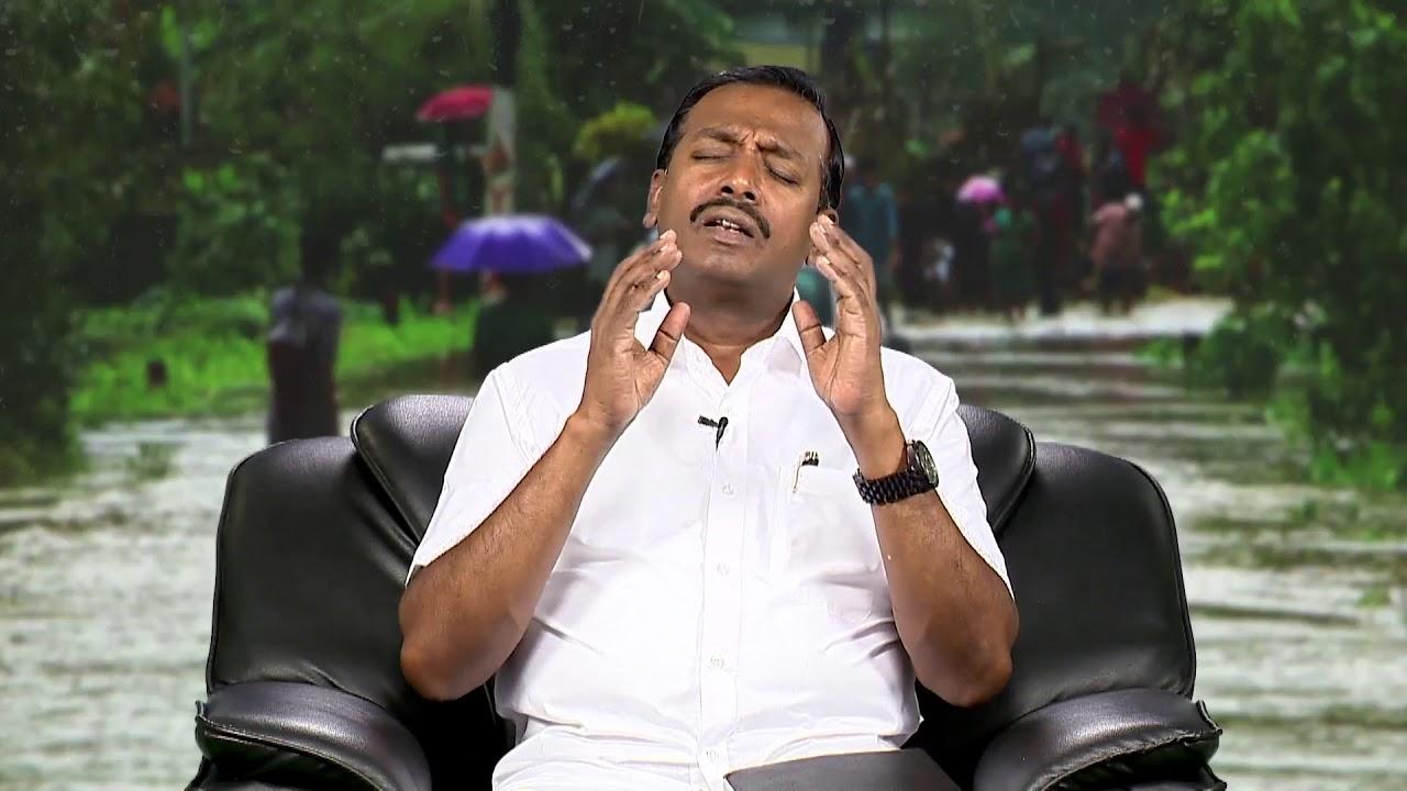 Pray For Kerala / Hindi / Bro.Mohan C.Lazarus / Jesus Redeems Ministries