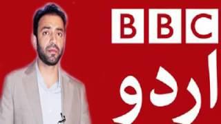 latest interview of baloch national leader nawab brahumdagh bugti on bbc urdu
