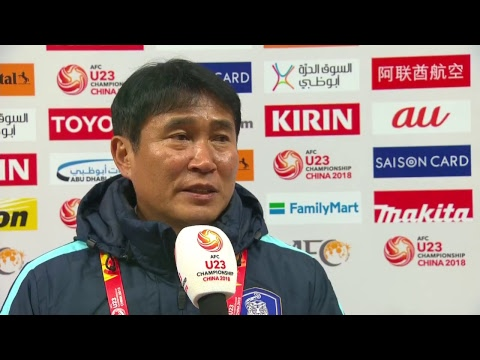 Syria vs Korea Republic (AFC U23 Championship: Group Stage)