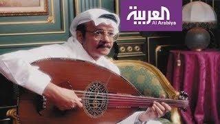 غوغل يحتفل بالذكرى ال 87 لمولد الفنان السعودي طلال مداح
