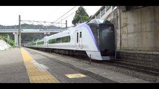 【Just a little train video】中央東線/西線を駆け抜ける 「あずさ」「しなの」「EH200 」「EF64」