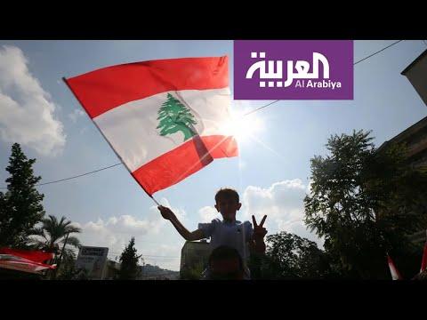 تفاعلكم | فيديو صادم لضرب قوى الأمن لموقوفين في لبنان  - نشر قبل 3 ساعة