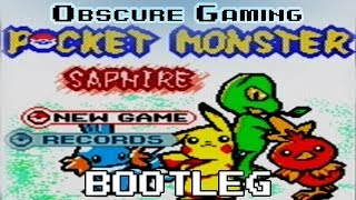 obscure gaming pocket monster saphire bootleg gbc