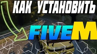 Как Установить Fivem На Windows 7