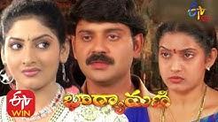 Bharyamani    14th July 2020    Full Episode 58    ETV Plus
