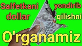 money magic tricks revealed