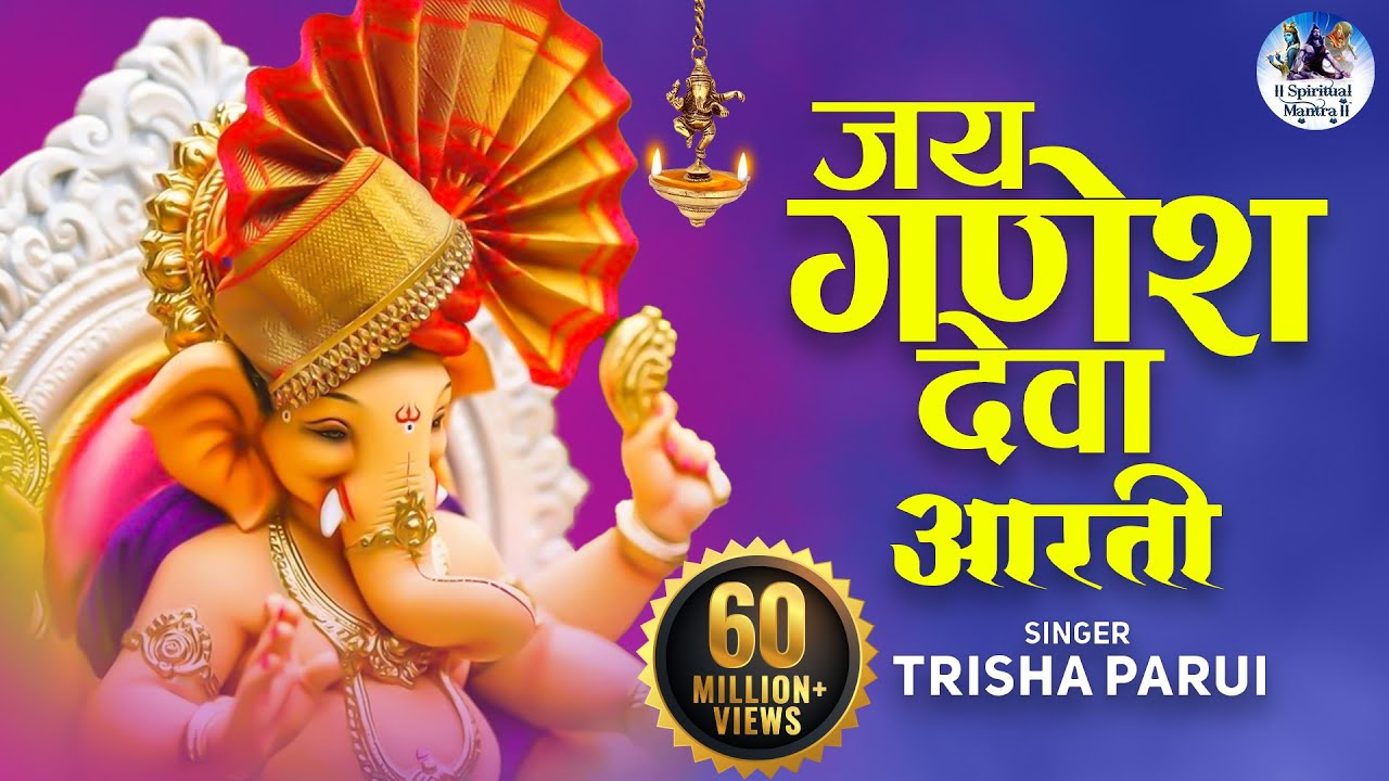 Jai Ganesh Jai Ganesh Jai Ganesh Deva Lord Ganesh Aarti Ganesh Bhajan Very Beautiful Song Youtube