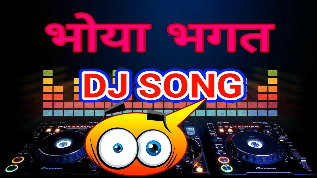 khandeshi gane video download dj song