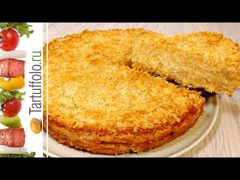 Пирог из Овсяных Хлопьев с Яблоками ЗА 10 МИНУТ + Выпечка