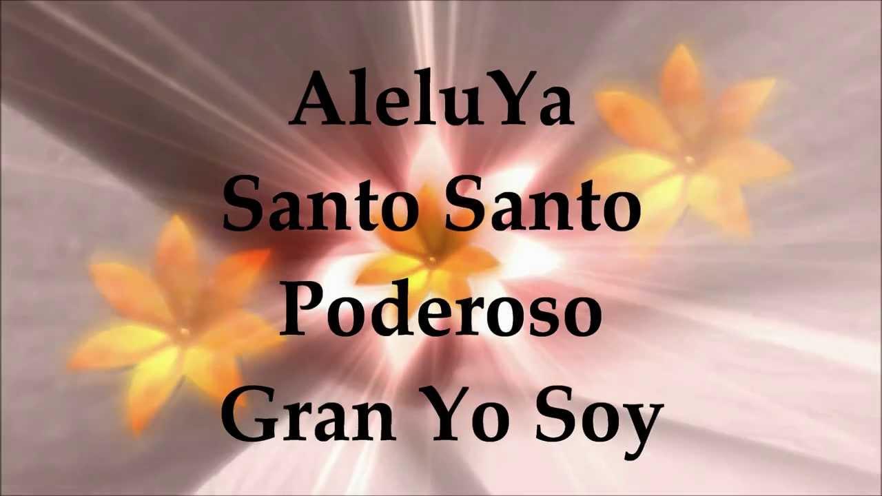 El gran yo soy letras - El Gran Yo Soy Letras 0