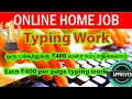 #Data_entry_job #Typing_jobs ONLINE TYPING JOB 2020 TAMIL - WORK FROM HOME DATA ENTRY JOB 2020 TAMIL