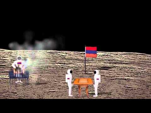Армяне на Луне ПРИКОЛ