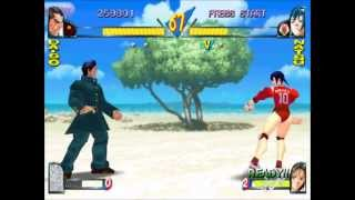 Rival Schools Gameplay PS1