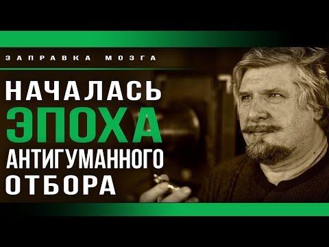 Сергей Савельев. Процесс