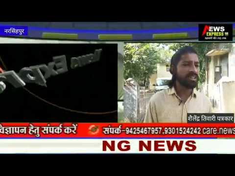 पीडब्ल्यूडी के अधिकारी ने की पत्रकार के साथ अभद्रता, नरसिंहपुर का मामला